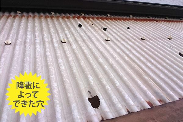降雹で穴が開いたベランダ屋根