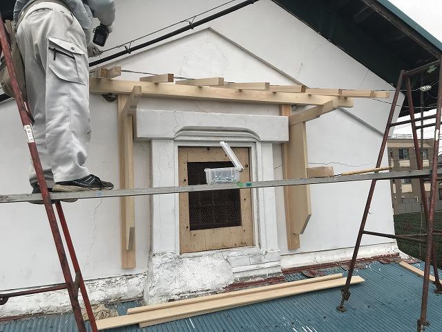 土蔵の庇屋根取付工事