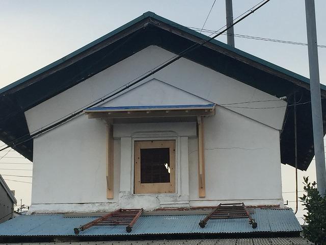 土蔵庇屋根取付完工