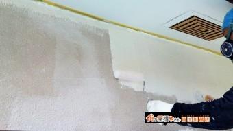 外壁塗装工事の塗装の塗り方