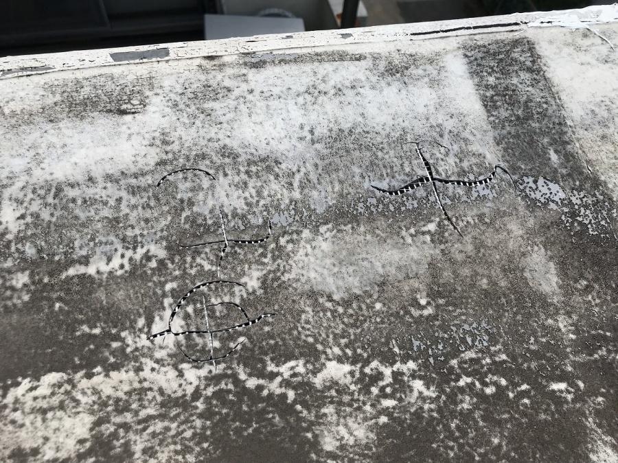 埼玉県狭山市2階窓上から雨漏りで屋上防水調査し他社回答は要注意!