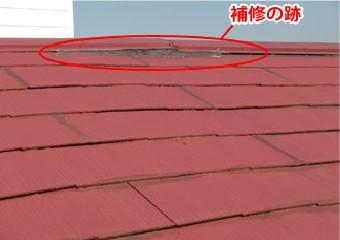 棟板金と屋根材の隙間がコーキングされた屋根